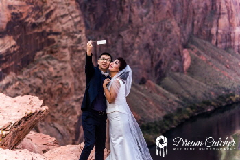 Horseshoe Bend Wedding